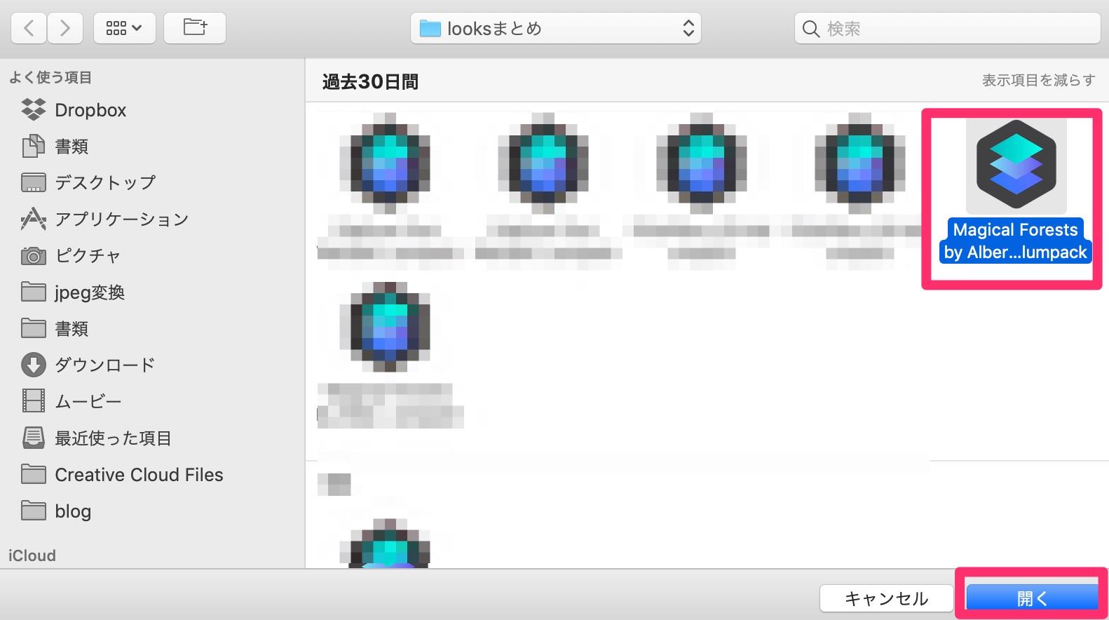 141557ec90f21d3950e76447714f2fa9 - Luminar 4のシグネチャー・森Looks、「魔法の森」レビュー