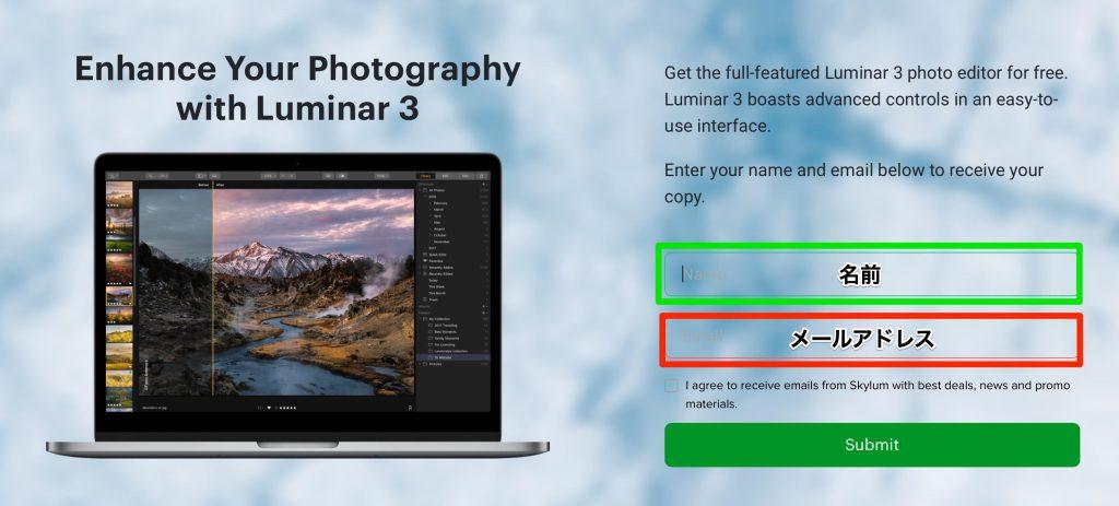 3a331e500d8ee22886afd74090942a5c 1024x463 - Luminar 3を無料で入手し、Luminar 4にアップグレードする方法