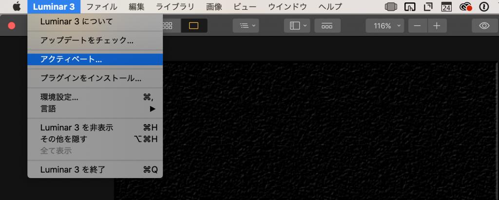 7bf4752eb19e303e3ea3ca6fcf4cb501 1024x411 - Luminar 3を無料で入手し、Luminar 4にアップグレードする方法