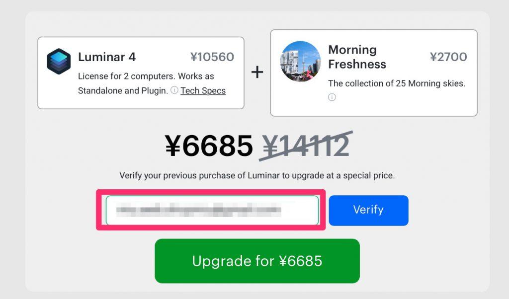 7fd1fe8d93f9394933b6c0c2b116b220 1024x602 - (終了)Luminar 4が割引購入できる、イースターセールが開催