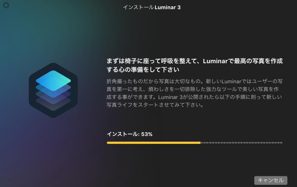 838fe8359d73e7bfe61d89f5bb06d4e0 1024x645 - Luminar 3を無料で入手し、Luminar 4にアップグレードする方法