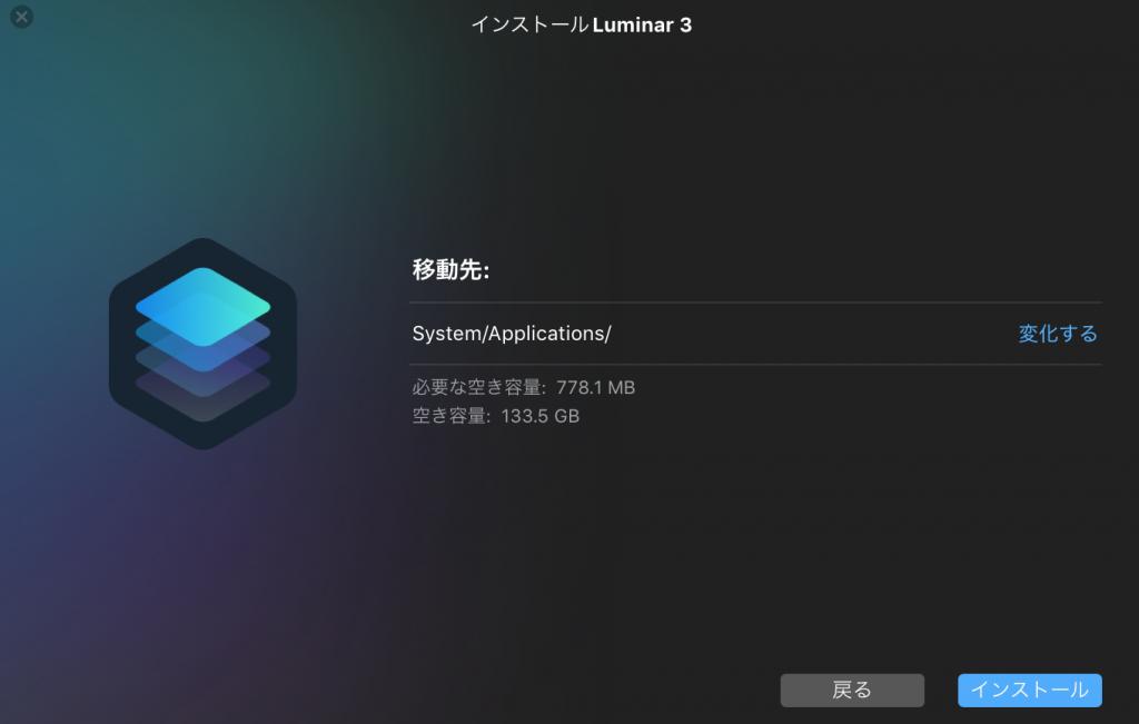 8623979eca68f0a2fef9d275eb07e16c 1024x651 - Luminar 3を無料で入手し、Luminar 4にアップグレードする方法