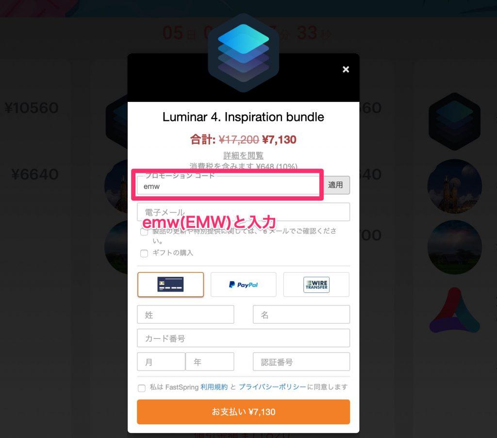 726354dd9b838a9d68b6c7446164e5ce 1024x902 - (終了)Luminar 4がお得に購入できる、サマーセールが開催