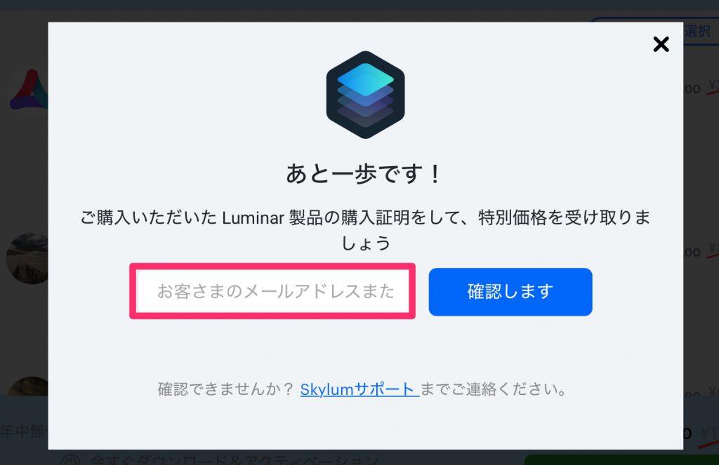 9f455913a9453c198fa72a60e30464cb 1024x663 - (終了)Luminar 4がお得に購入できる、サマーセールが開催