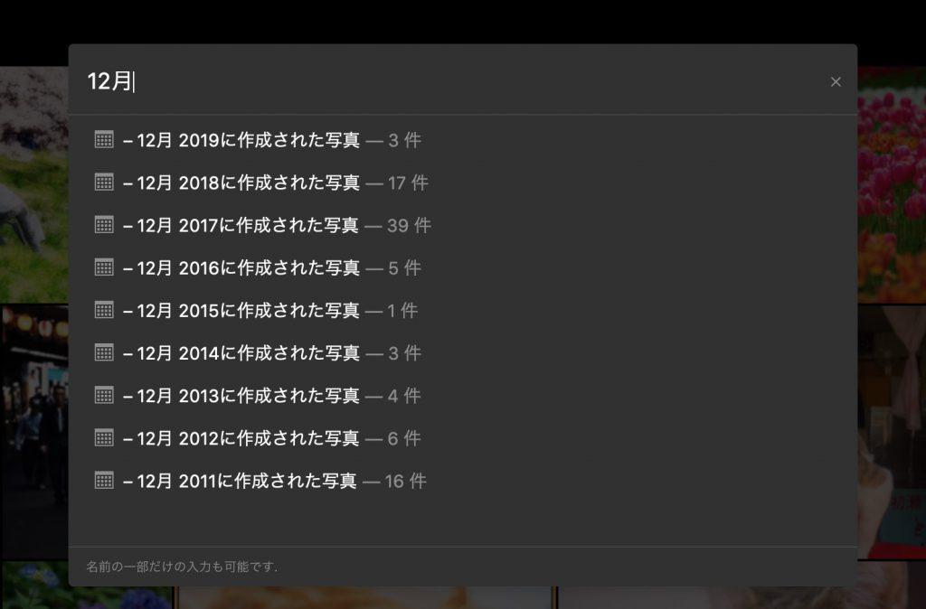 482dc0052546354256b78afa95cf830e 1024x674 - Luminar 4.3レビュー(クロップツールの改善・Looksの高速プレビュー・写真検索など)