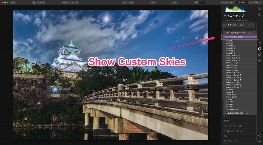 6f161a18fb74a43e62d3092b6f06d129 1024x565 - Luminar 4.3レビュー(クロップツールの改善・Looksの高速プレビュー・写真検索など)