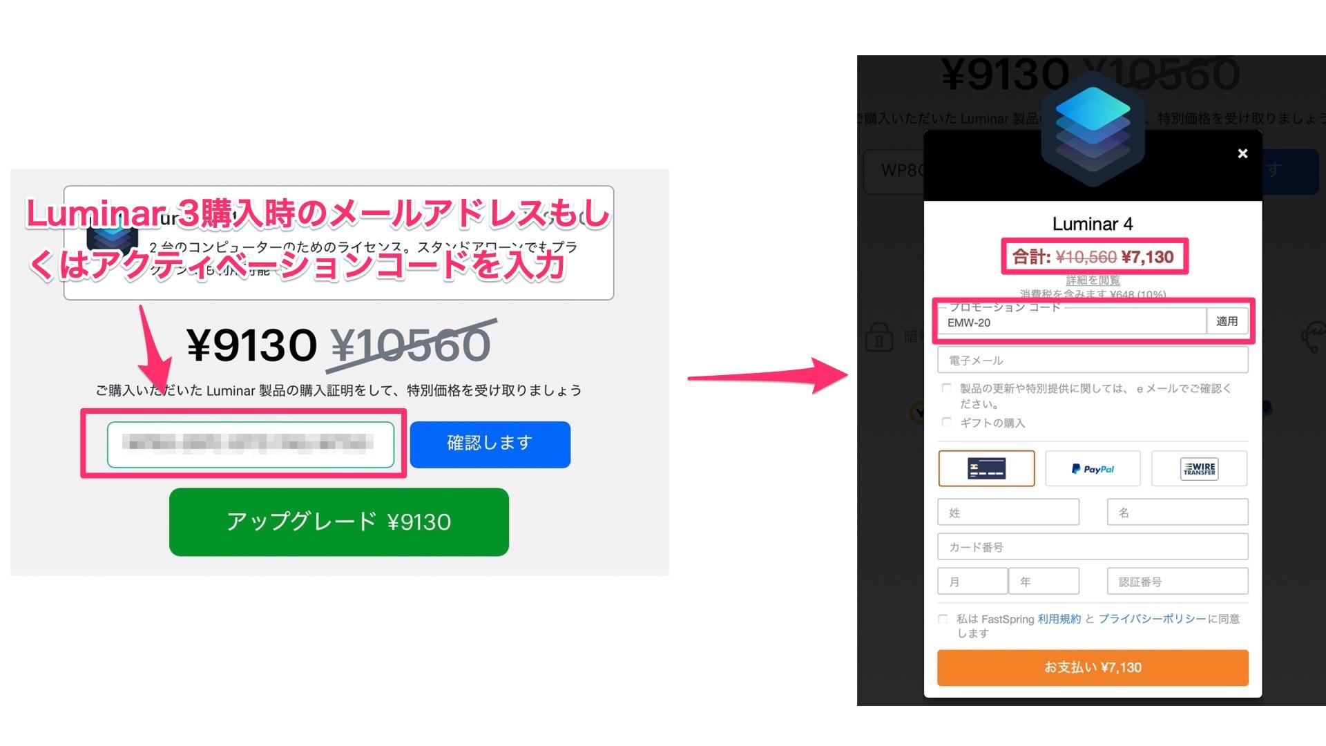 93c212c66eb76e41943c257f9dd8a89e - (終了)期間限定!Luminar 4を2000円OFFで購入できるクーポン配布中(プロモーションコード)