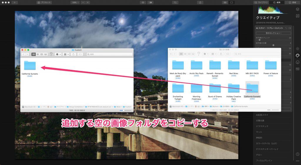 c0655b36e1d046a4e2e0b6721257082d 1024x564 - Luminar 4.3レビュー(クロップツールの改善・Looksの高速プレビュー・写真検索など)