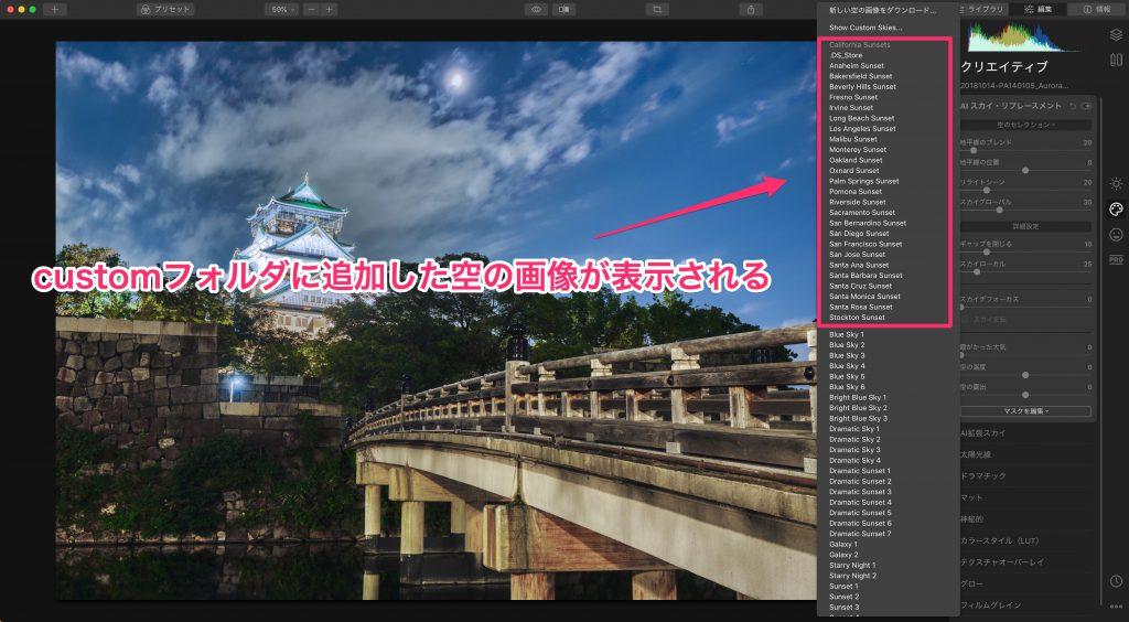 dfd50f117509affe2b720cf718e68f62 1024x564 - Luminar 4.3レビュー(クロップツールの改善・Looksの高速プレビュー・写真検索など)