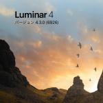f76871e88306153bfaec2a32f00c24e8 150x150 - Luminar 4.3レビュー(クロップツールの改善・Looksの高速プレビュー・写真検索など)
