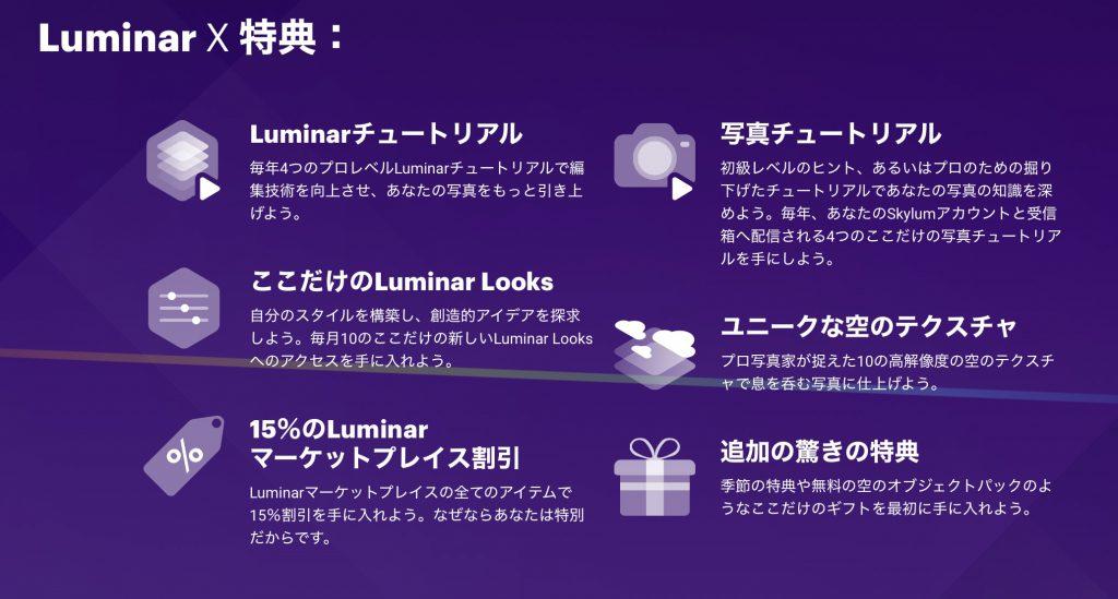 55b77872bffc98f0184127a3967994f0 1024x549 - スカイ AI専用、おすすめの空の画像を紹介(Luminar4,Luminar AI対応)