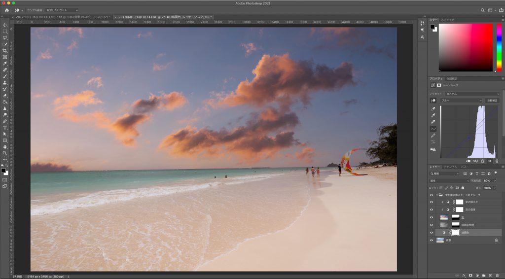 0a809e139a5f885b7ec08041c7d8b0fb 1024x566 - Luminar VS Photoshop 空を置き換える機能、スカイリプレースメントを比較