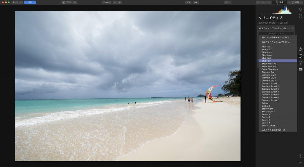 46fb55bf485b2852971b930f0c572f2a 1024x564 - Luminar VS Photoshop 空を置き換える機能、スカイリプレースメントを比較