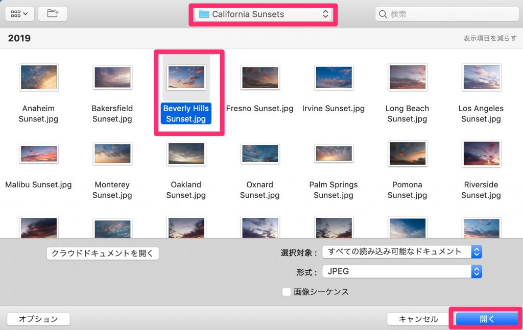 7748d4044b8d35d23df8c604477597db 1024x647 - Luminar VS Photoshop 空を置き換える機能、スカイリプレースメントを比較