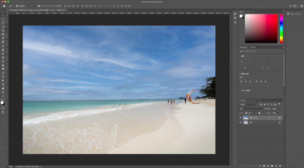 8d22d0778d0b70abfd1f3a449afb0819 1024x566 - Luminar VS Photoshop 空を置き換える機能、スカイリプレースメントを比較