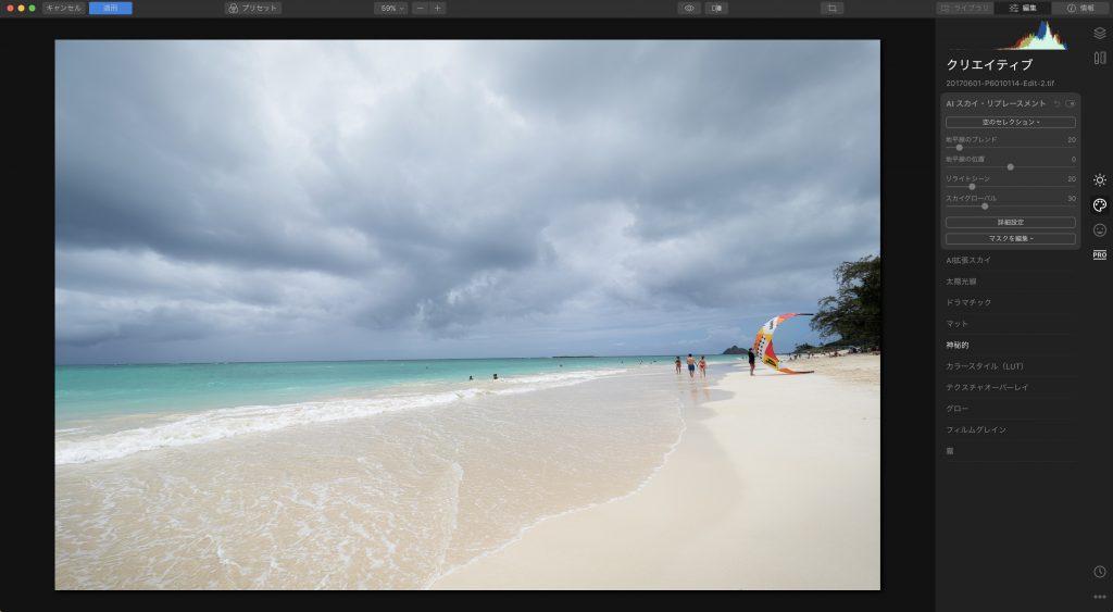 c17bd1f215ff7557f4fb8c1ec0d83d45 1024x563 - Luminar VS Photoshop 空を置き換える機能、スカイリプレースメントを比較