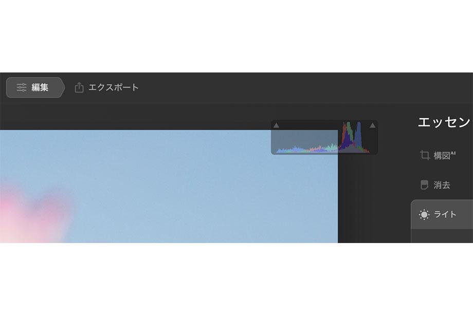 29f0d93b1bb44f8a1454975ac0d7a92c - Luminar AI 使い方&レビュー|ルミナー プロモーションコード付き