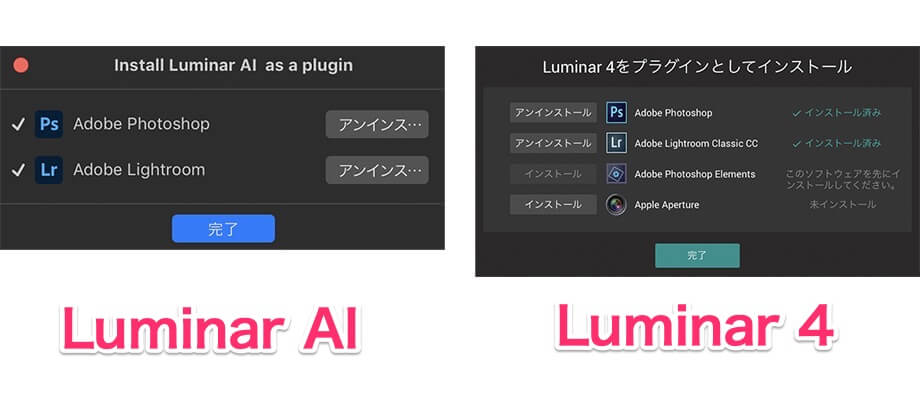 2a9cb7e65880915f0d8063d9a0793b27 - Luminar AIの特徴やLuminar 4との違いを比較|割引クーポン・新機能・変更点を解説