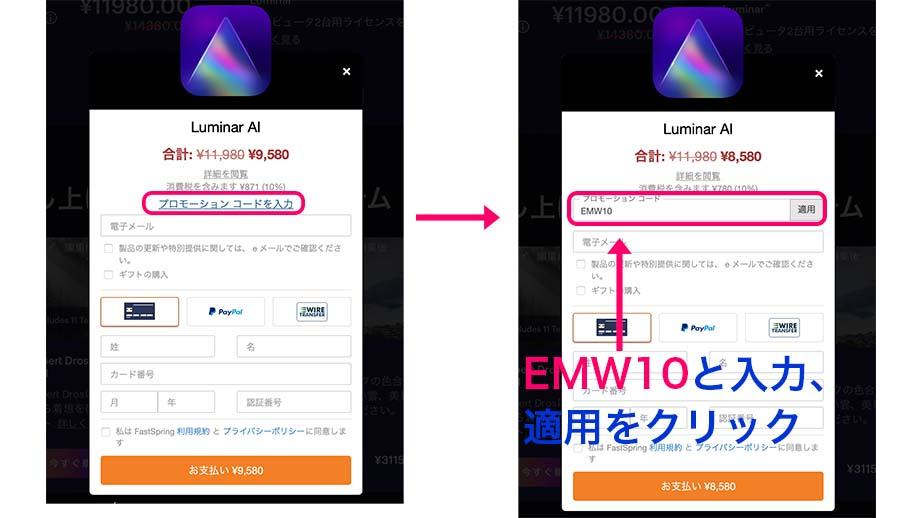 51a89f971dedff1676c46fccf46d1deb - Luminar AI ・Neo 最新セール情報|Luminar Neo先行予約セール開催中!!