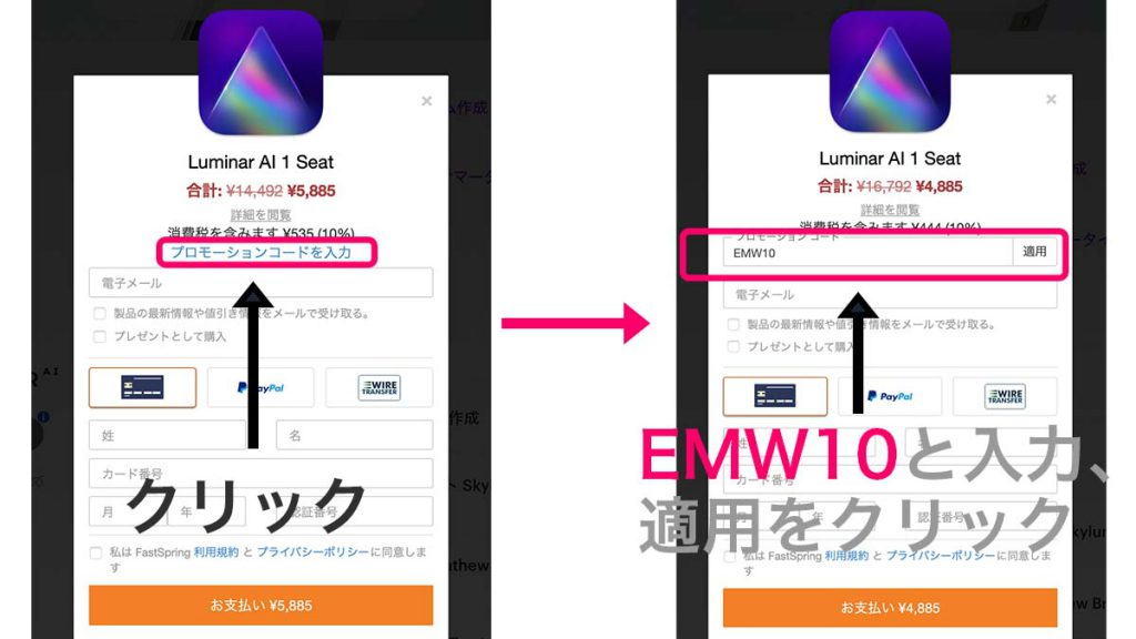 94d33799d1b192a92384f70748293c67 1024x576 - Luminar AI ・Neo 最新セール情報|Luminar Neo先行予約セール開催中!!