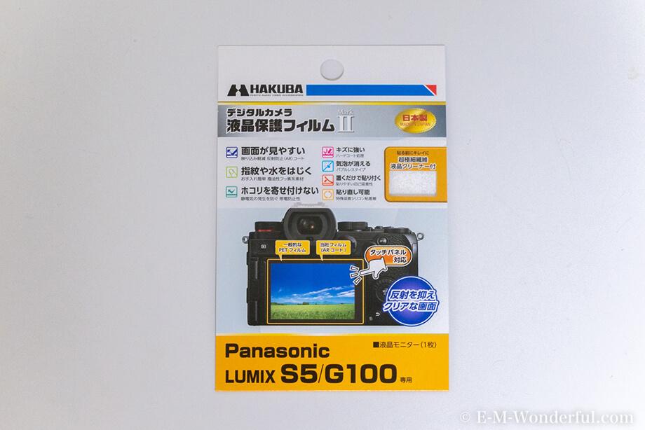 20201009 PA090077 - Panasonic LUMIX S5のおすすめアクセサリー・レンズ・現像ソフト