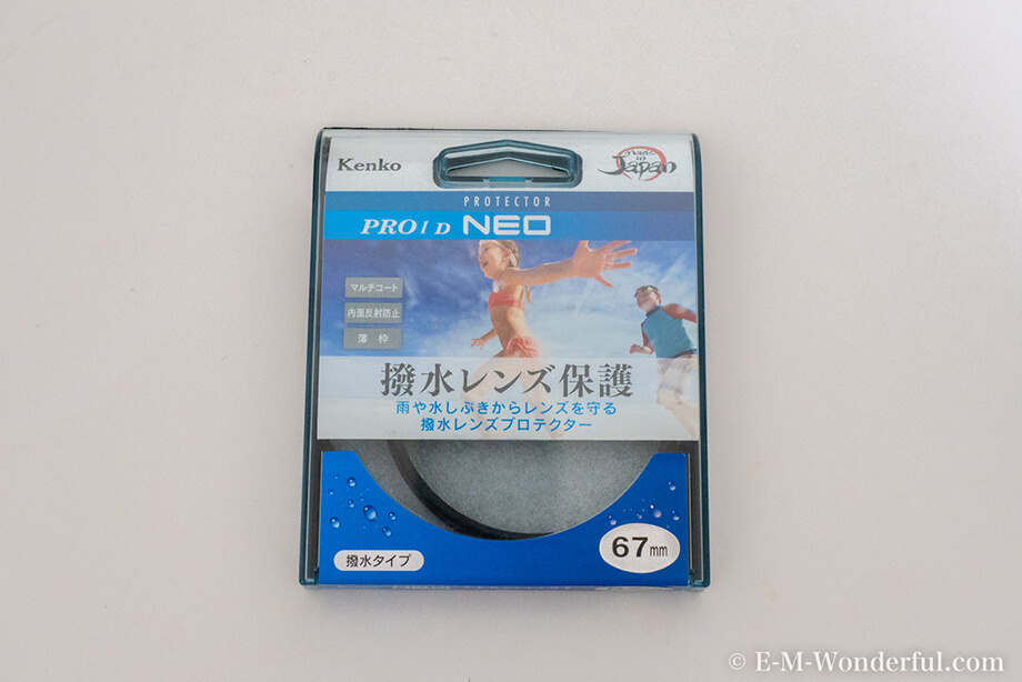 20201009 PA090079 - Panasonic LUMIX S5のおすすめアクセサリー・レンズ・現像ソフト