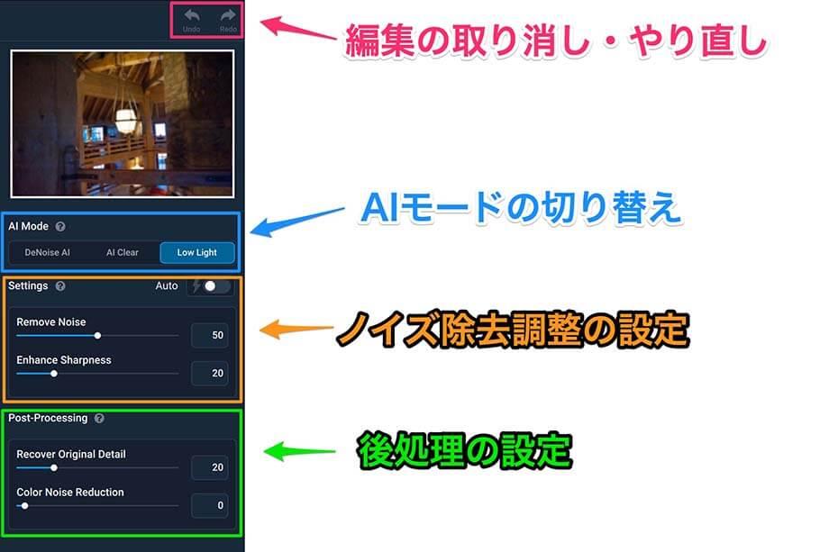 33817fd68585d2f2e5c926374570cc86 - クーポン付き!! Topaz Denoise AI 使い方&レビュー|画像ノイズ除去アプリ