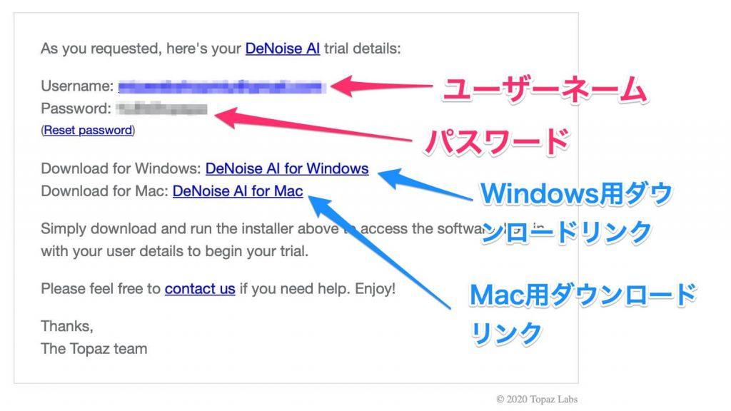 DeNoise AI2 1024x576 - クーポン付き!! Topaz Denoise AI 使い方&レビュー|画像ノイズ除去アプリ