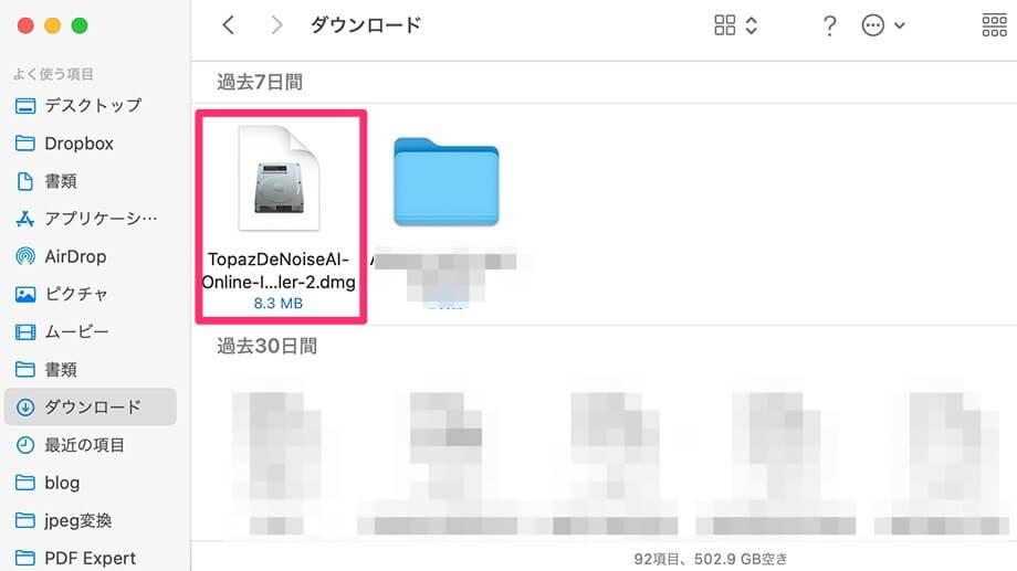 DeNoise AI3 - クーポン付き!! Topaz Denoise AI 使い方&レビュー|画像ノイズ除去アプリ