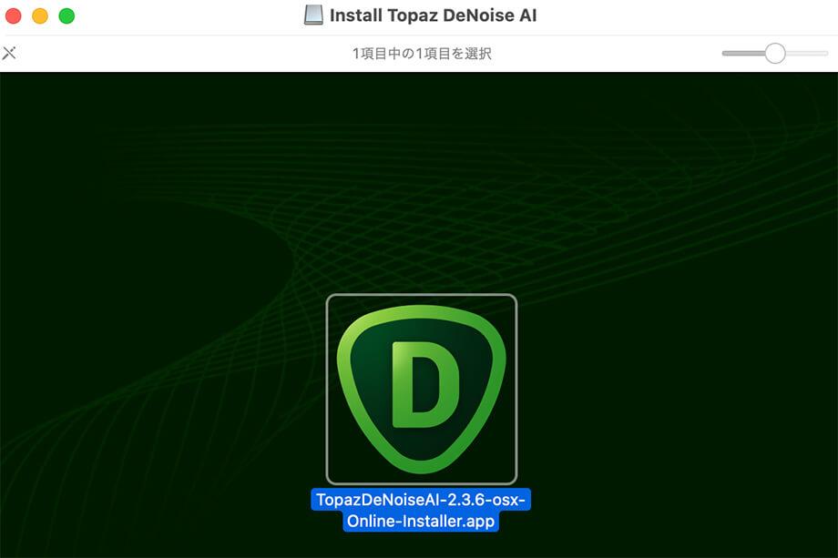 DeNoise AI4 - クーポン付き!! Topaz Denoise AI 使い方&レビュー|画像ノイズ除去アプリ