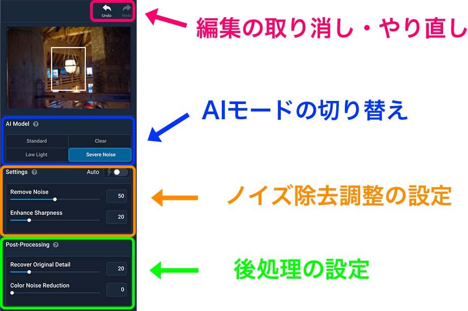 acc3c4ba376899e47113335f5b43137d - クーポン付き!! Topaz Denoise AI 使い方&レビュー 画像ノイズ除去アプリ