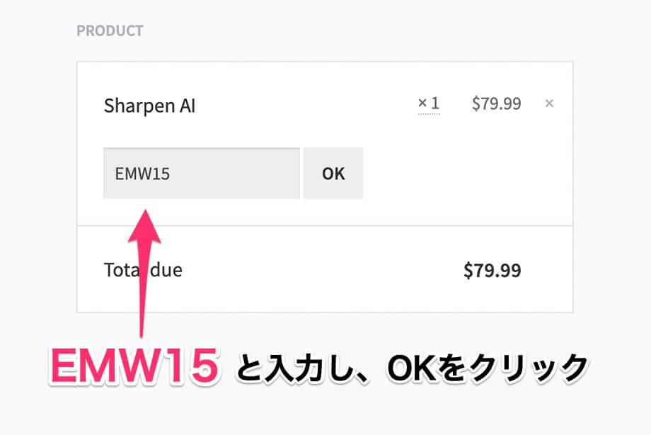 1fae08cf5b2f2df2b24860a2d8e64ca7 - クーポン付き!Topaz Sharpen AIの購入方法から使い方までレビュー|画像シャープネス処理アプリ