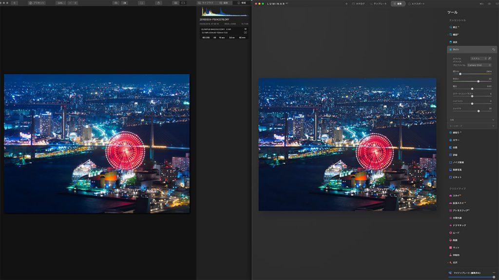 4b4b0b45af22e9f499247f8a8c45f261 1024x576 - カタログ移動アプリ「Avalanche」レビュー|Luminar・Lightroom対応