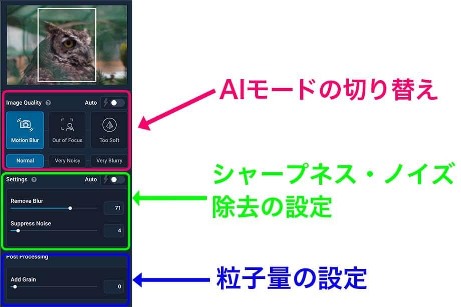 58ac9ec41557846549214ac0b3a2133a - クーポン付き!Topaz Sharpen AIの購入方法から使い方までレビュー|画像シャープネス処理アプリ
