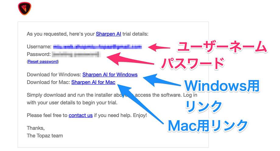Sharpen AI3 - クーポン付き!Topaz Sharpen AIの購入方法から使い方までレビュー|画像シャープネス処理アプリ