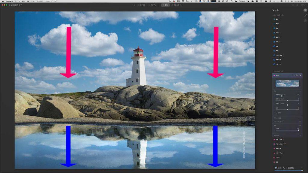 9477ee7cb6856abd41c9bbc17f36377f 1024x576 - Luminar AI バージョン 1.3 アップデート情報|M1 Macネイティブ対応・スカイ AIの改善など
