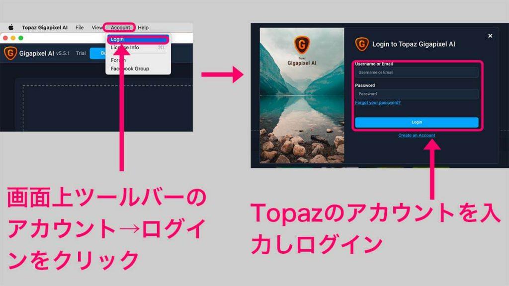f22ea9d26d5d754c64499df3f5716022 1024x576 - クーポン付き! Topaz Gigapixel AI レビュー|解像度拡大ソフト