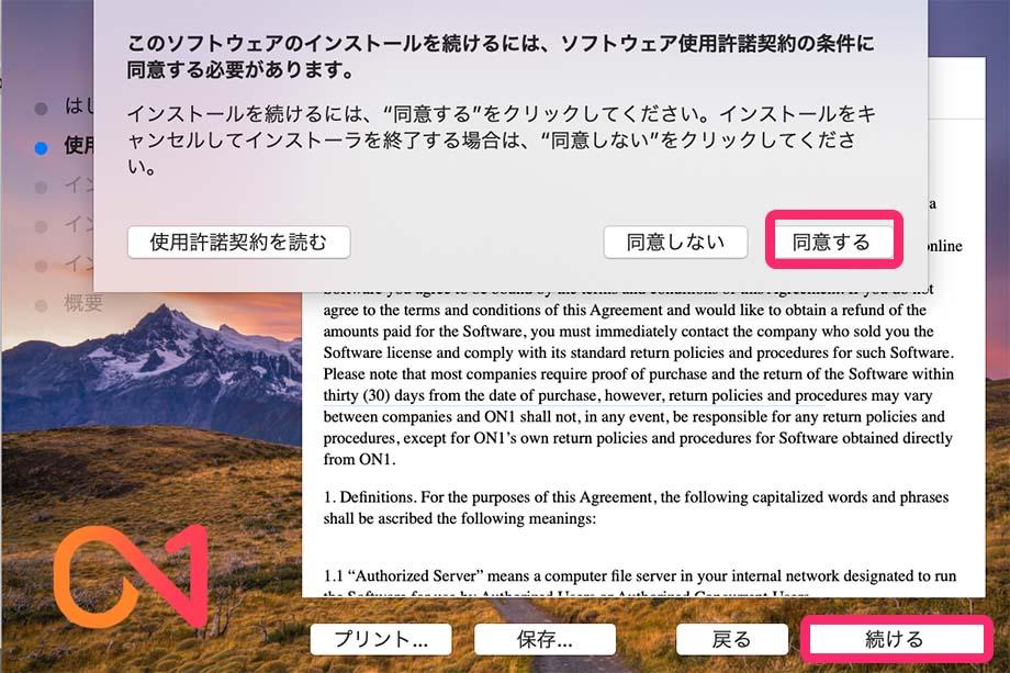 aece1f45726e1d012fbd1c7ba59ac6ab - ON1 Photo RAWレビュー|割引クーポン・無料体験版・使い方を解説