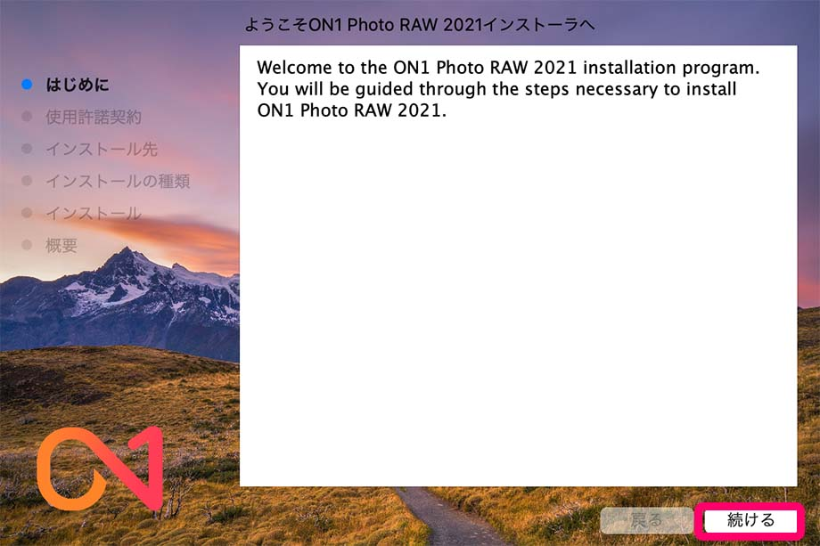f79acc789206f780a7010474e2131f61 - ON1 Photo RAWレビュー|割引クーポン・無料体験版・使い方を解説
