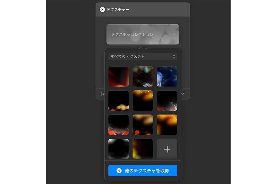 f8c7d9e9e348ee96570e43517d301852 - 「ポートレートボケ AI」が追加 | Luminar AI バージョン 1.4 アップデート情報