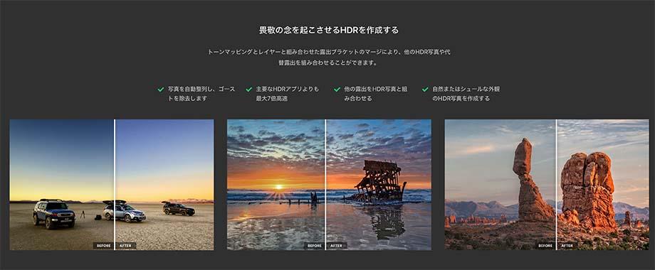 0893b8a1c427d7b0ad17359561f5c3f5 - おすすめ写真編集ソフトを紹介|セール情報・クーポン・無料体験版付き