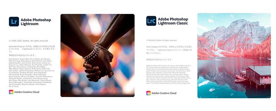 851d2a69de855d7f67cc134ca2e39569 - おすすめ写真編集ソフトを紹介|セール情報・クーポン・無料体験版付き