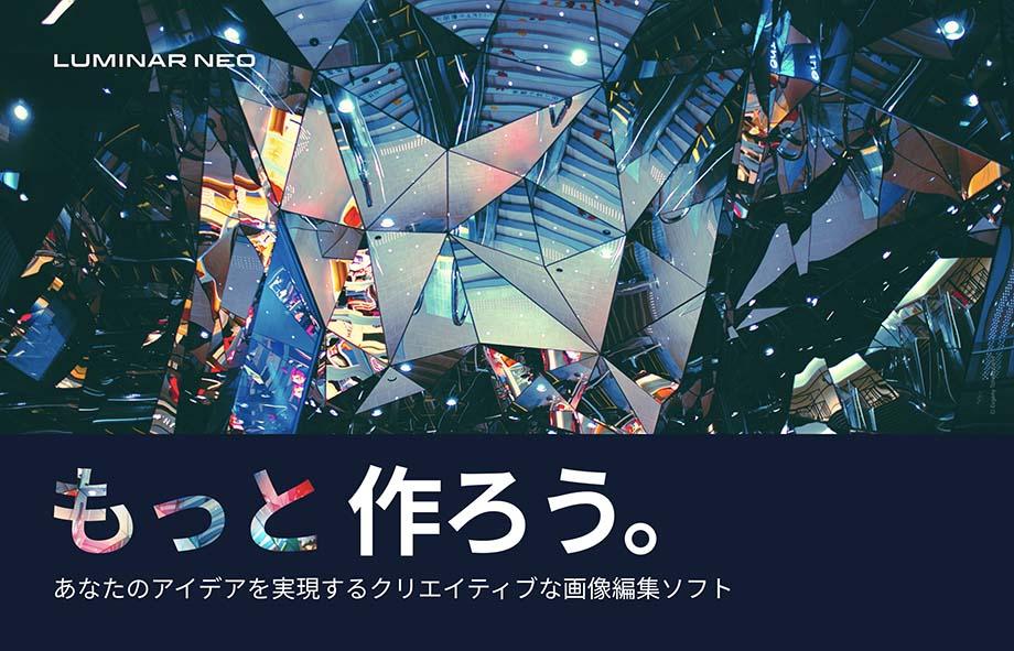 NEO HERO 3. JA - おすすめ写真編集ソフトを紹介|セール情報・クーポン・無料体験版付き