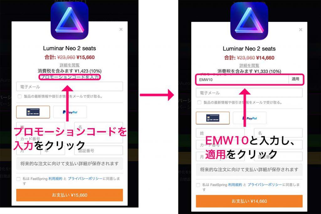 64a59bb329f61884a161ad24e7a0da13 1024x683 - Luminar Neoとは|購入方法・新機能・最新情報をレビュー(先行予約開催中)